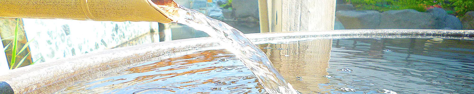 石巻天然温泉 元気の湯